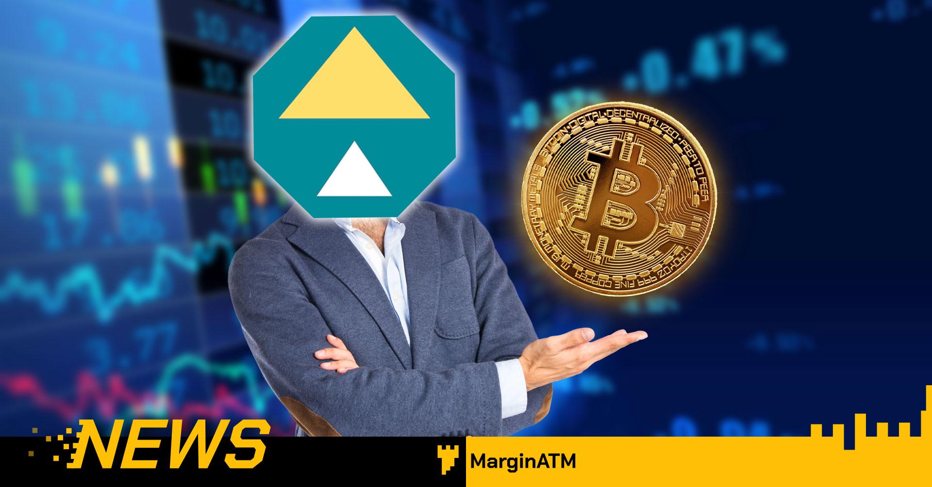 Quỹ đầu cơ 41 tỷ USD GoldenTree xác nhận đang đầu tư vào Bitcoin