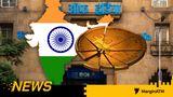 Sàn giao dịch crypto Ấn Độ đối mặt với hạn chế tiếp cận ngân hàng