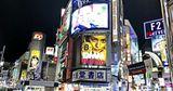 japan truy thuế đầu tư cardano