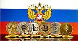 russia ban crypto 3